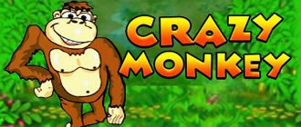 Fresh Casino Crazy Monkey