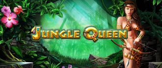 Jungle Queen Fresh Casino