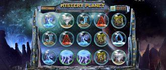 Mystery Planet Fresh Casino