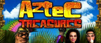 Fresh Casino aztec treasures