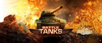 battle tanks Fresh Casino