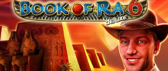 Fresh Casino book of ra deluxe
