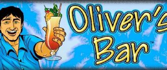 Fresh Casino olivers bar